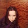 Таня, 22, г.Донецк