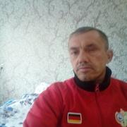 Александр 45 Пермь
