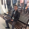 Эдуард, 26, г.Соликамск