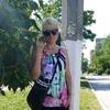 Елена, 45, г.Мариуполь