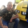 Богдан, 34, г.Zielona Góra