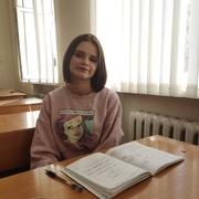 Ксения, 18, г.Ставрополь