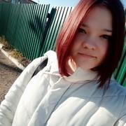 Наталья 20 Красноярск