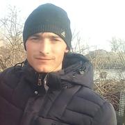 василь 26 Одесса