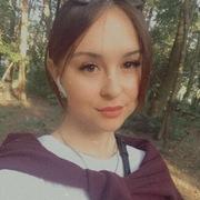 Аліна 19 Киев