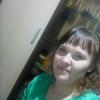Алёна, 23, г.Энгельс
