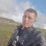 Андрей, 18, г.Балей