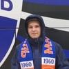 Dima, 21, г.Мариуполь