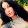 Evgenia, 20, г.Кривой Рог