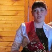 Катя, 35, г.Мурманск