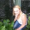 Наташа, 34, Хуст