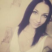 Yulya, 23, г.Орехово-Зуево