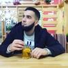 Махаммед, 30, г.Екатеринбург