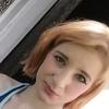 Кристина, 20, г.Нижний Тагил