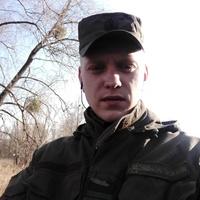 Саня, 25 лет, Лев, Киев