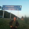 СЕРГЕЙ, 50, г.Воробьевка