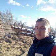 Александр 19 Пермь