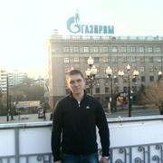 артём 29 Хабаровск