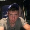 Сергей, 25, г.Климовск