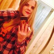 Ирина Фитисова, 22, г.Волгодонск