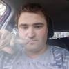 ларго, 24, г.Рязань