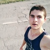 Санек, 20, г.Душанбе