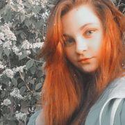 Наталья, 23, г.Колпашево
