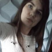 Поліна, 25, г.Кропивницкий