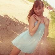 Karina, 25, г.Похвистнево