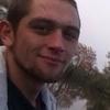 Маркус, 25, г.Запорожье