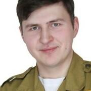 Даниил, 19, г.Няндома