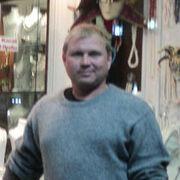 Дима, 46, г.Котлас