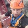 Aleksey, 28, Chulman