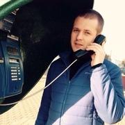 Рома 34 Минск
