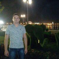 Тимур, 35 лет, Телец, Казань