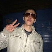 Валентин Буянов, 25, г.Ростов-на-Дону