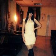 Alina, 25, г.Воскресенск