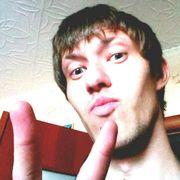 Анатолий 31 год (Овен) хочет познакомиться в Шарыпове  (Красноярский край)