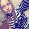 Natalya Tretyakova, 18, Yekaterinburg