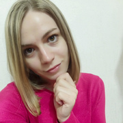 Анастасия 27 лет (Лев) на сайте знакомств Омска