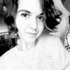Екатерина, 19, г.Барнаул