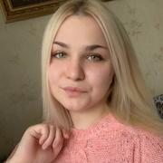Ксения, 20, г.Ступино