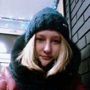 Софья Зырянова 19 Северск