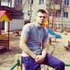 Jenek, 21, Kozelsk