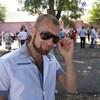 Александр, 34, г.Зоринск