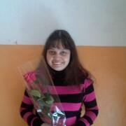 Татьяна 30 Ворсма