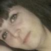 Irina, 29, г.Набережные Челны