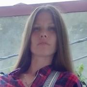 Ирина 35 Екатеринбург