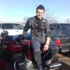 Andrei, 28, г.Тараклия