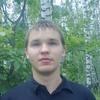 Александр, 33, г.Морки
